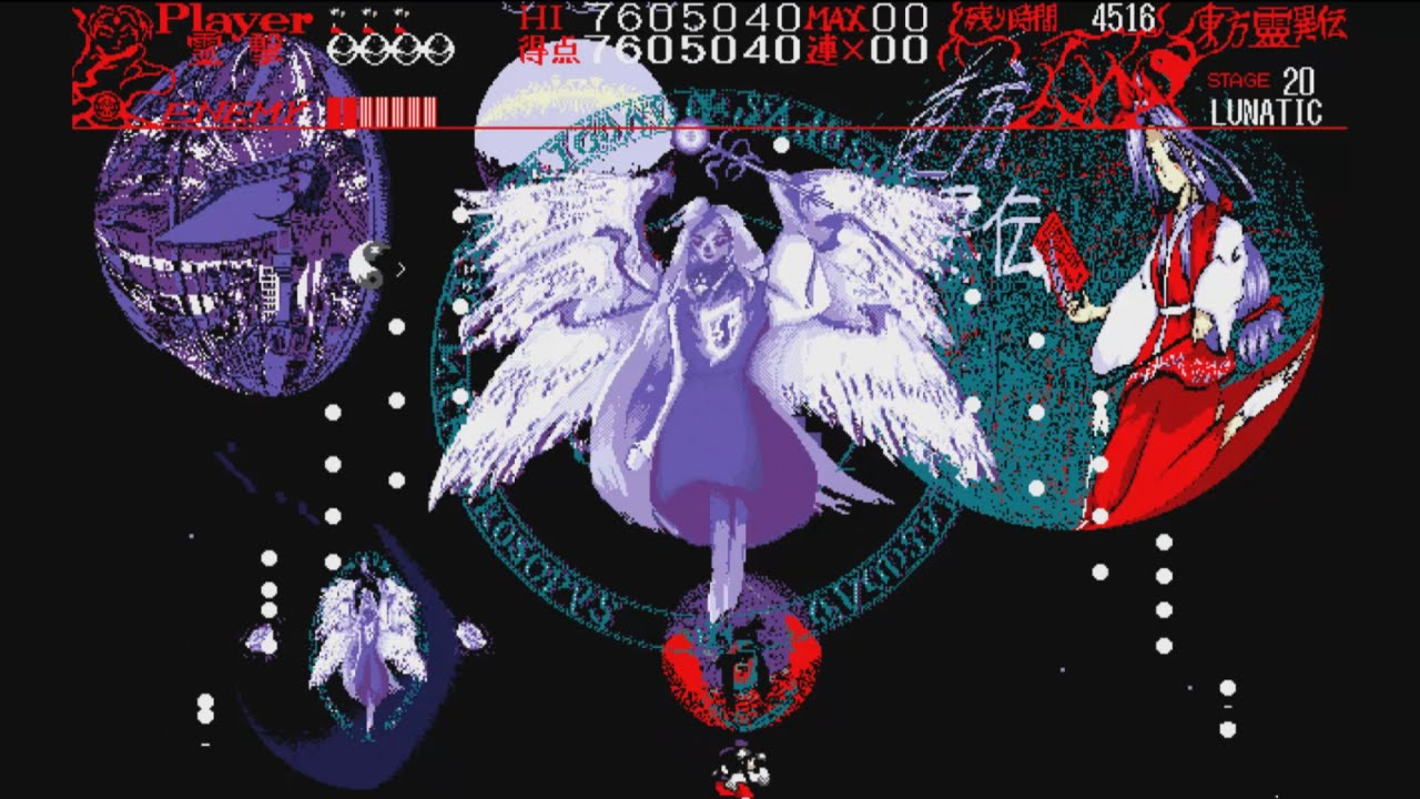 Touhou 1: Highly Responsive to Prayers PC Version Full Game Free Download