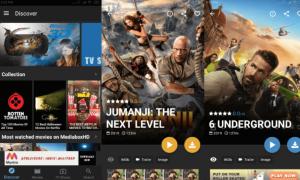 Mediabox Hd PC Version Full Game Free Download
