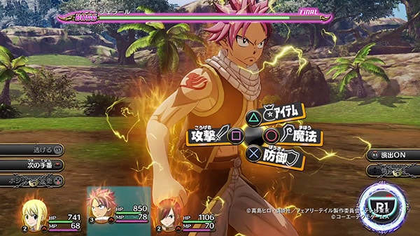 Fairy Tail Full Version PC Game Download