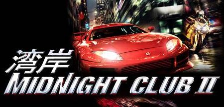 Midnight Club 2 PC Latest Version Game Free Download
