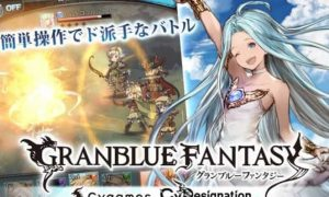 Granblue Fantasy Apk Download For Android