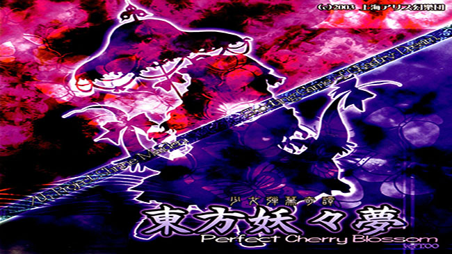 Touhou 7: Perfect Cherry Blossom PC Version Full Game Free Download