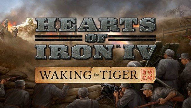 Hearts of Iron IV PC Game Download Full Version