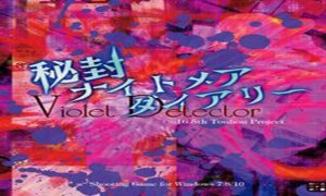 Touhou 16.5: Violet Detector PC Version Game Free Download
