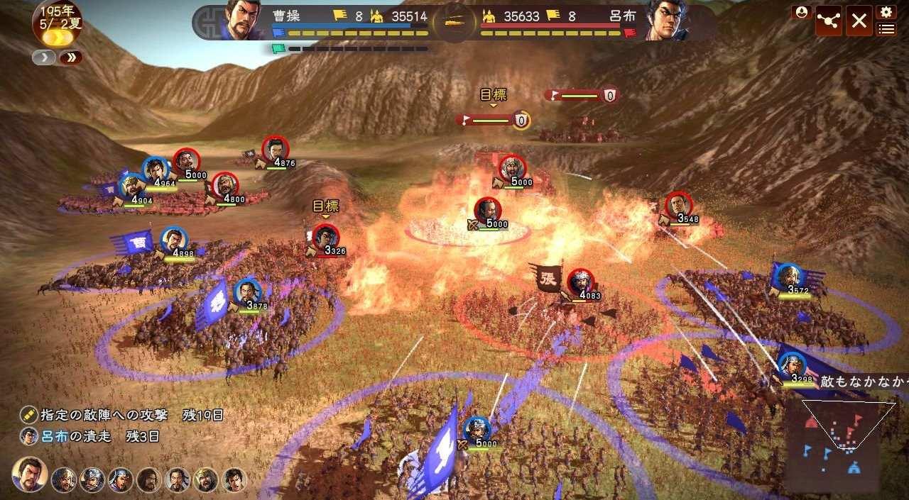 Romance Of The Three Kingdoms 13+40 DLC Compressed iOS/APK Full Version Free Download