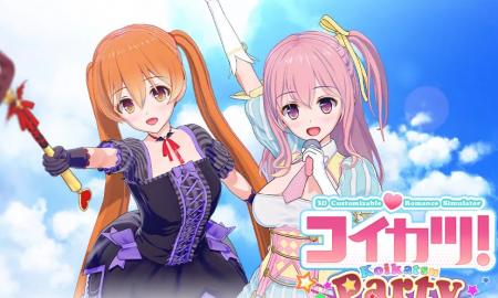 Koikatsu Party PC Version Full Free Download