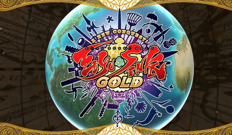 Eiyu*Senki Gold – A New Conquest APK Download Latest Version For Android