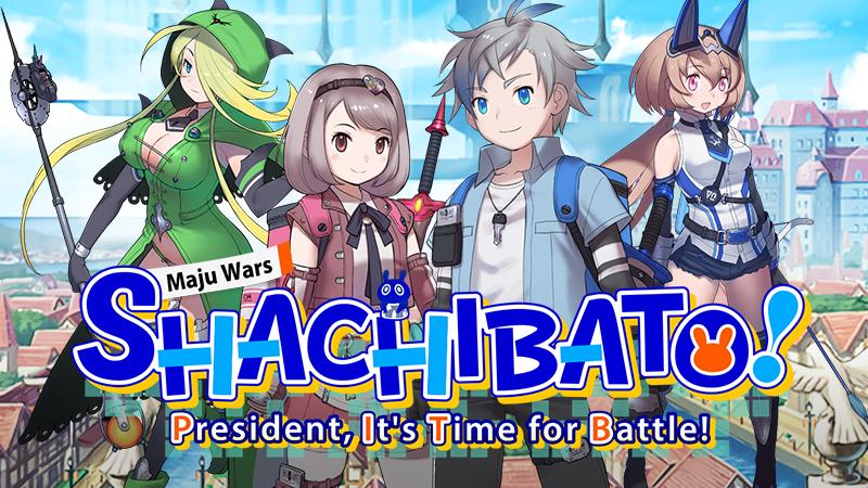 Shachibato! × Hyperdimension Neptunia Collaboration 2 Free Download