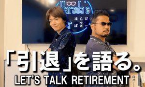 Super Smash Bros. Director Masahiro Sakurai Talks About Retirement